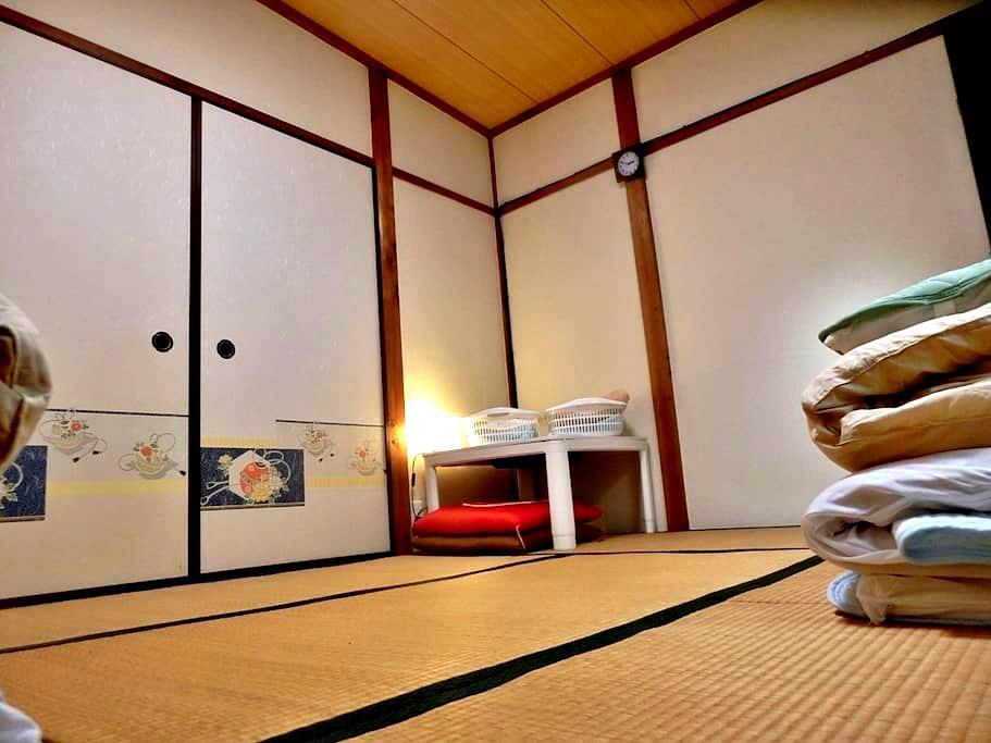 Room A in Saga Arashiyama 嵯峨・嵐山 - Ukyo Ward, Kyoto