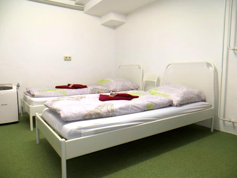 room in privhome near university k7 - Regensburg