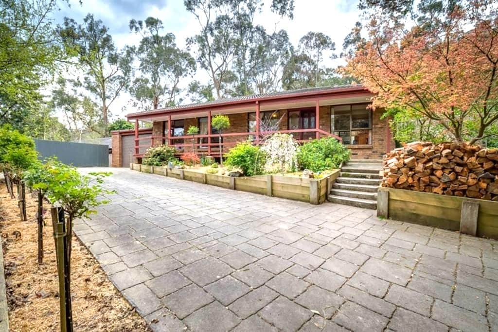 Australian style house as you expect - Upwey