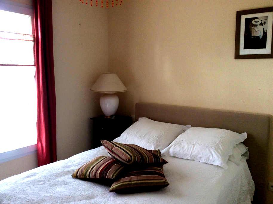 Petite chambre près de Disney - Bailly-Romainvilliers