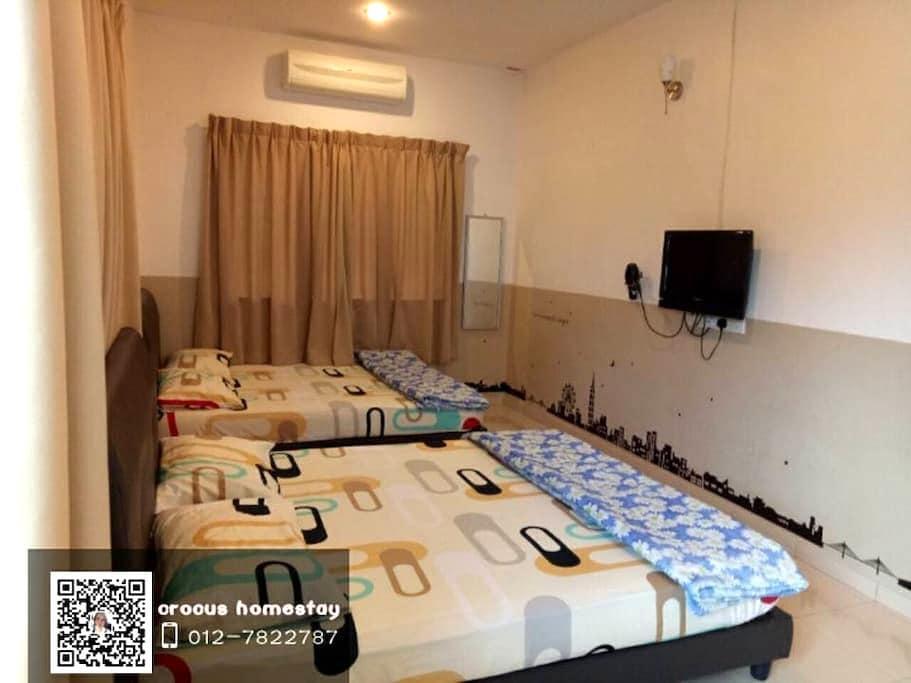 CROCUS HOMESTAY IPOH (ROOM 2) - Perak - Wohnung