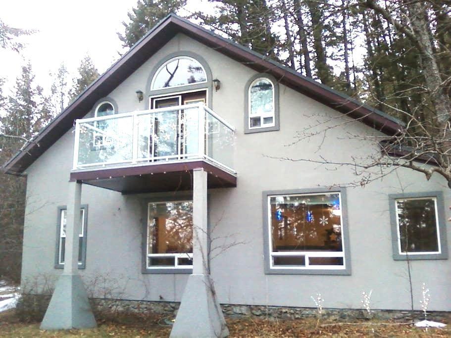 Perfect Montana getaway - Bigfork - House