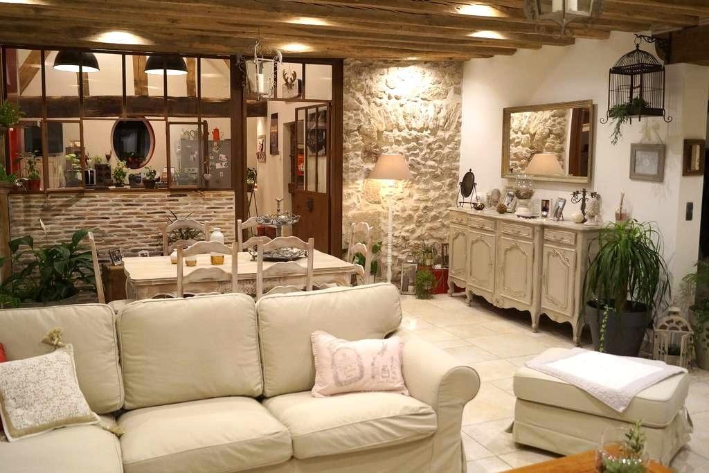 La Chabardière ,maison proche de chambord. - Mont-prés-Chambord - House