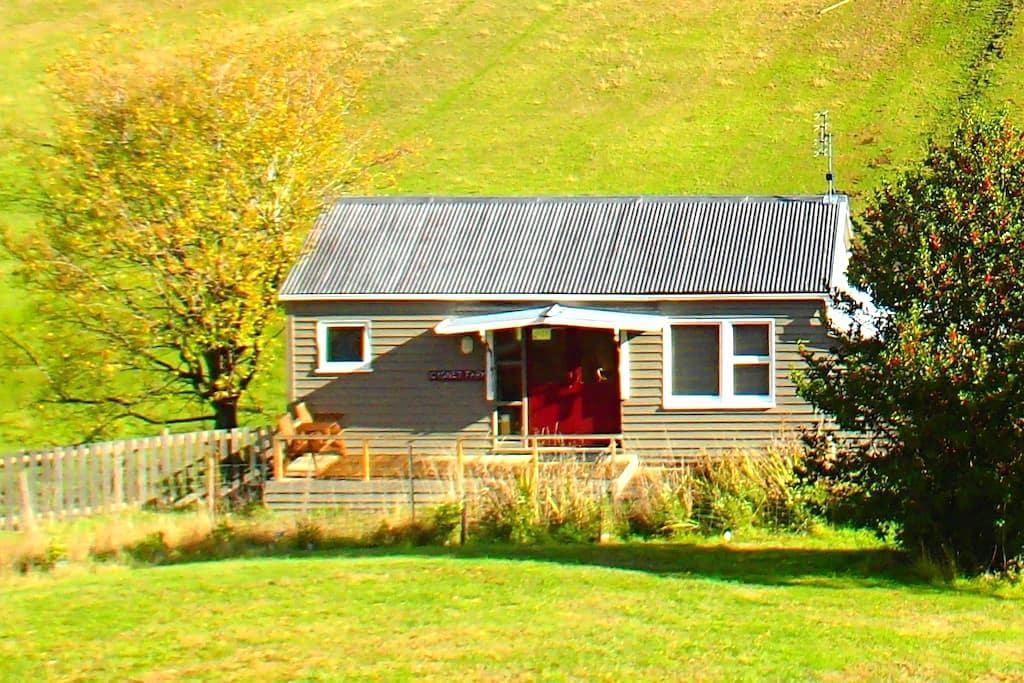 Cygnet cottage farmstay - Cygnet