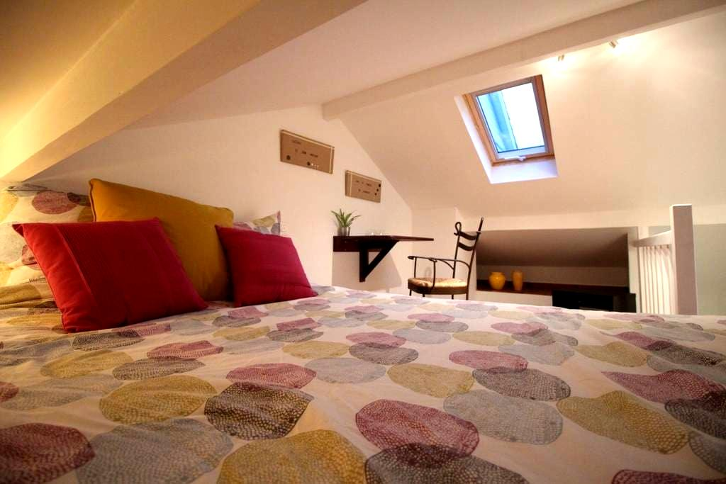 Duplex cocooning proche Versailles et Paris - Le Mesnil-Saint-Denis - House