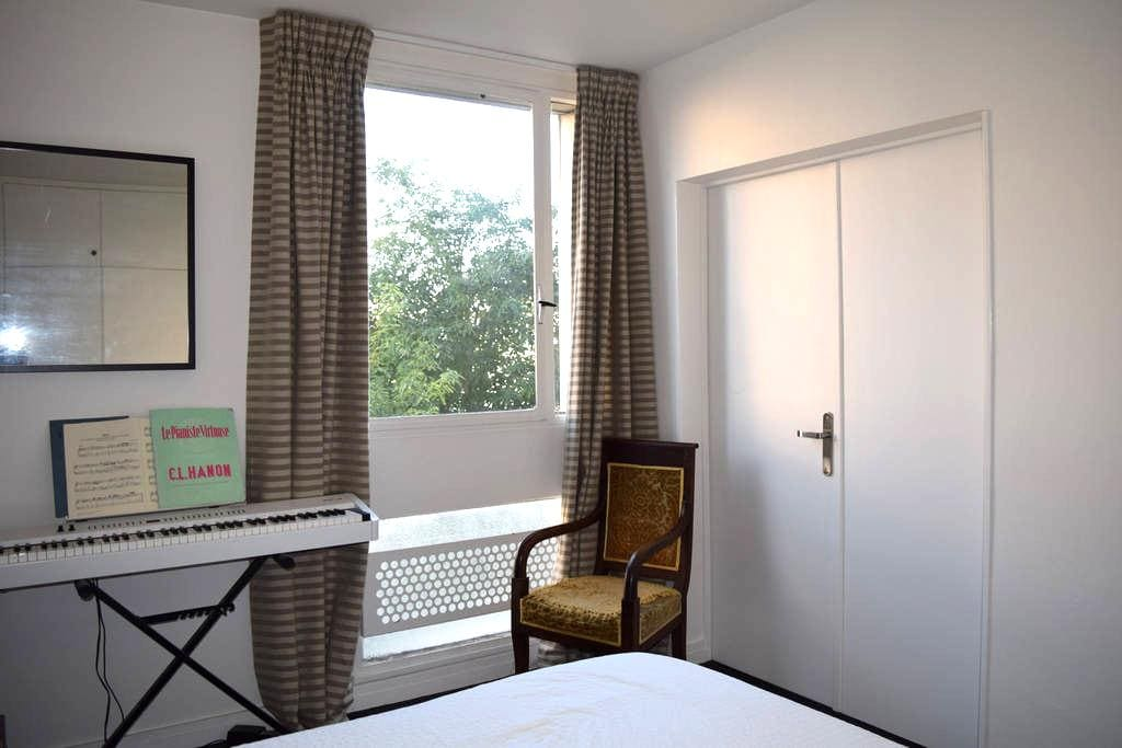 Beautiful, sunny and cosy apartment - Paris