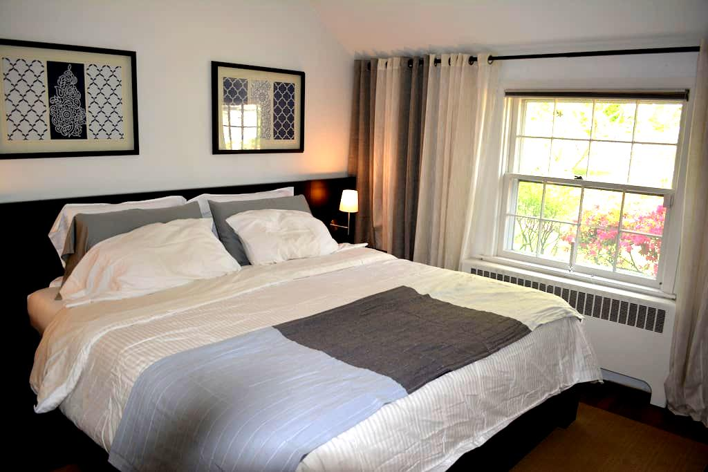 Brookbend; Adorable Cottage Suite, off I95 - Elkton - House