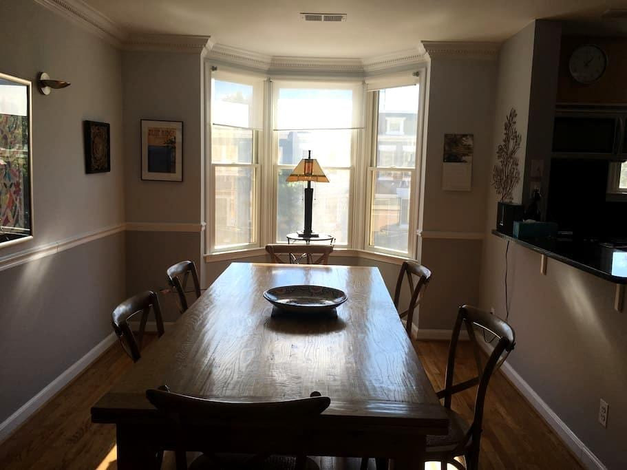 Haven in Dupont. Prime location with parking - Washington - Apartamento