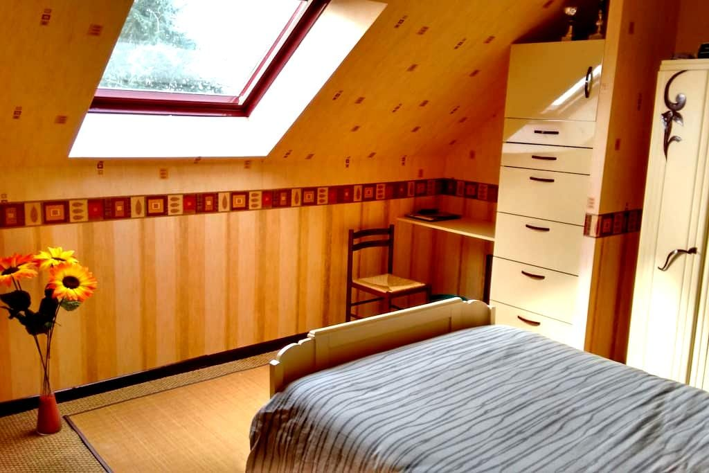 Chambre Calme  12 M2  - 2 Personnes - Le Plessis-Grammoire - Rumah