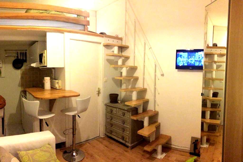 Studio proche Montmartre - Paris - Apartamento