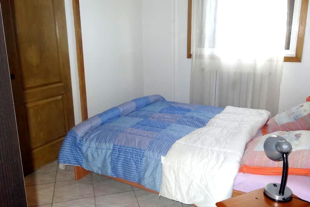 1 bedroom apartment  - L'Haÿ-les-Roses
