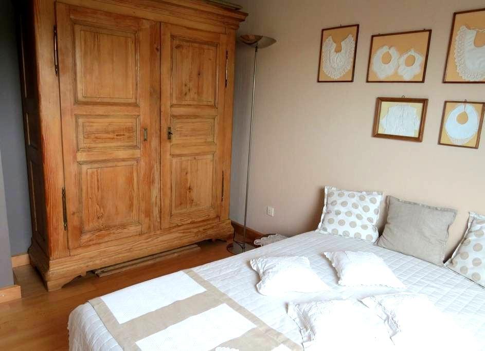 Jolie Chambre romantique dans appartement moderne - Lampertheim - Apartment