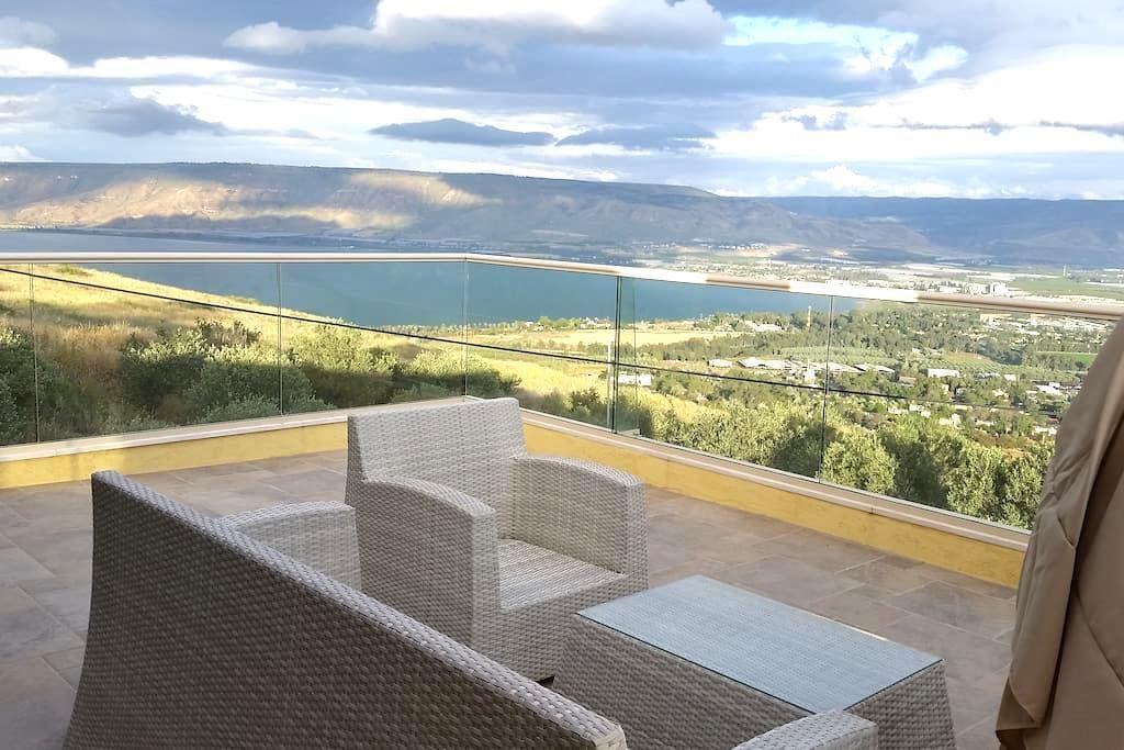 Galilee Getaway - Poria - Kfar Avoda - Lakás