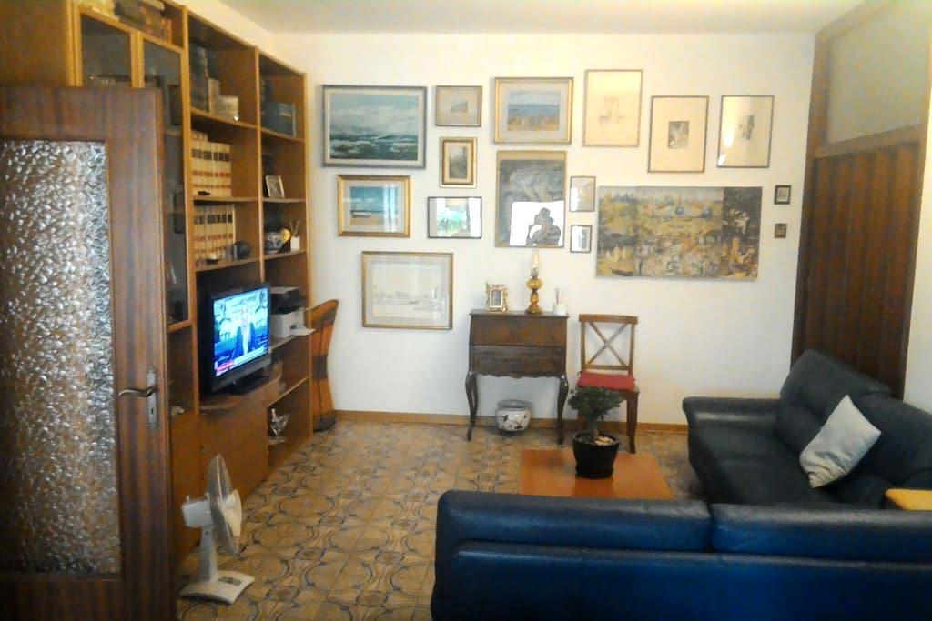 La casa di Bri&Ri - Forlì - Apartment