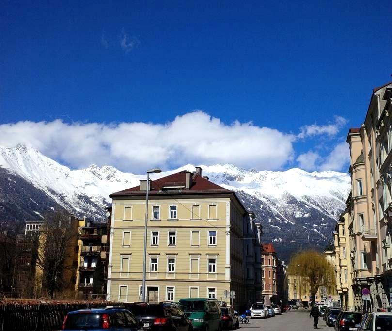 Friendly&calm room in the city - Innsbruck