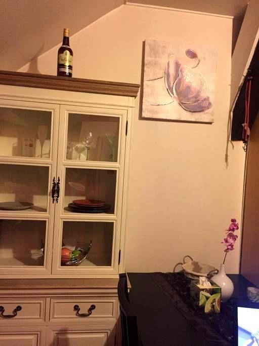 Bel appartement à coté Disneyland - Thorigny-sur-Marne - Apartment