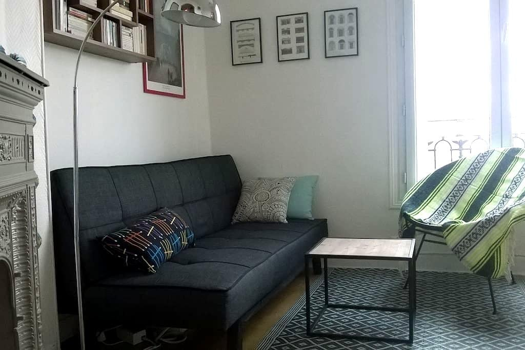 Charming appartment 5 min. from rer - Noisy-le-Sec - Flat