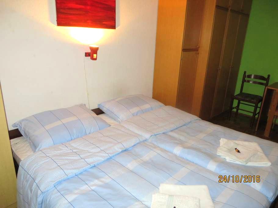 Cute room in peaceful area near to city center - Ljubljana - Apartment