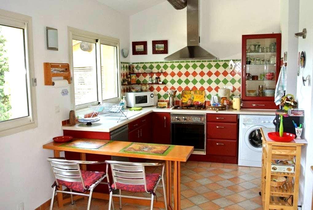 Studio près d'Avignon en provence - Châteauneuf-de-Gadagne - Apartmen