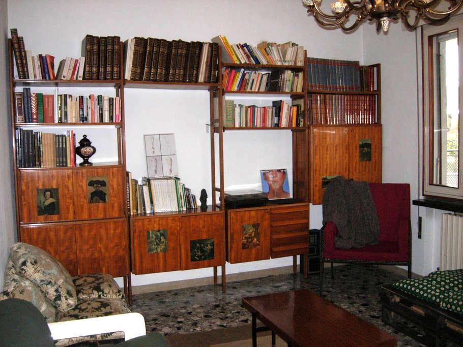 Vintage loft close to city - Treviso - Loft