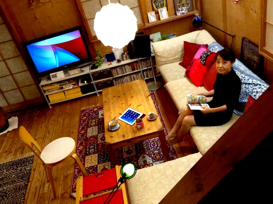 1_Cozy & comfy home, Close to metro & City center - Chikusa-ku, Nagoya-shi - บ้าน
