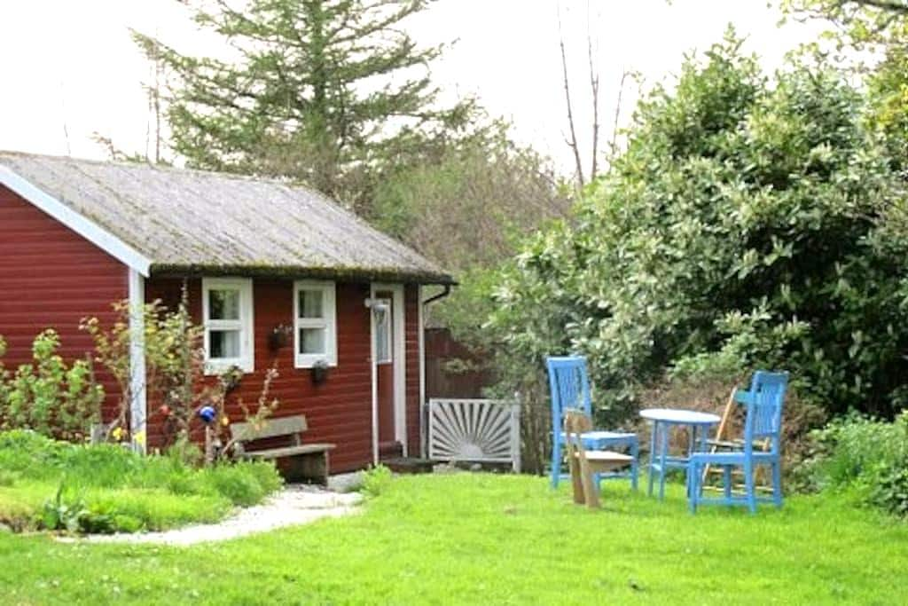 Charming burnside Struanlea Cottage - Breakish - Srub