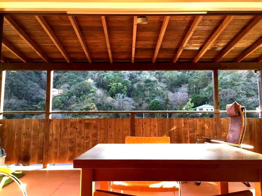 Ohama: Shimoda Beach Resort Villa - 下田市 /En: Shimoda - Casa