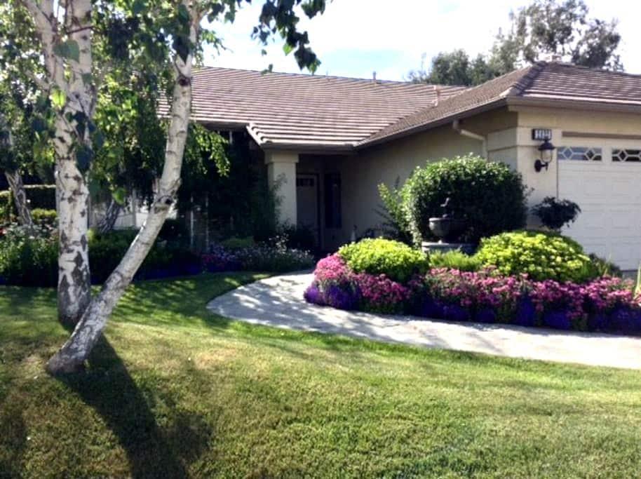 Single Story House Near Disneyland & Brea Mall - Fullerton