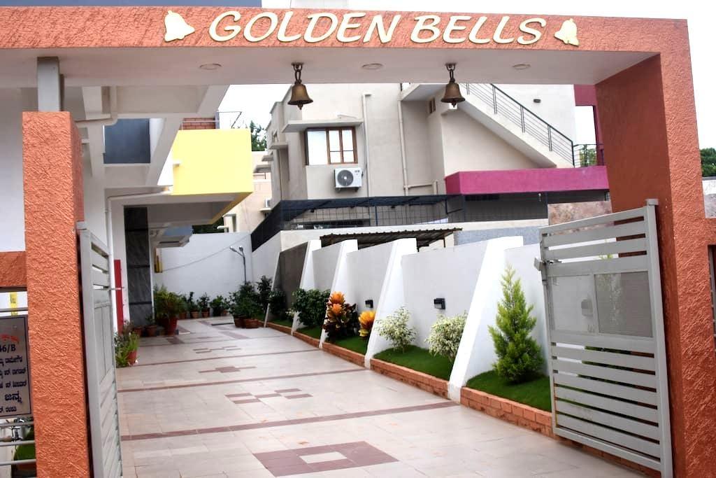 Goldenbells Premium service apartment1 - Mysuru - Apartament
