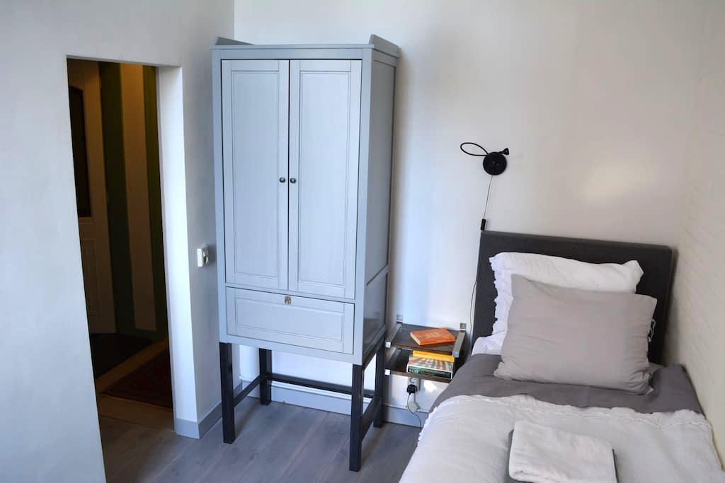 B&B Hoe maakt u het ? room 3 - Tilburg - Bed & Breakfast