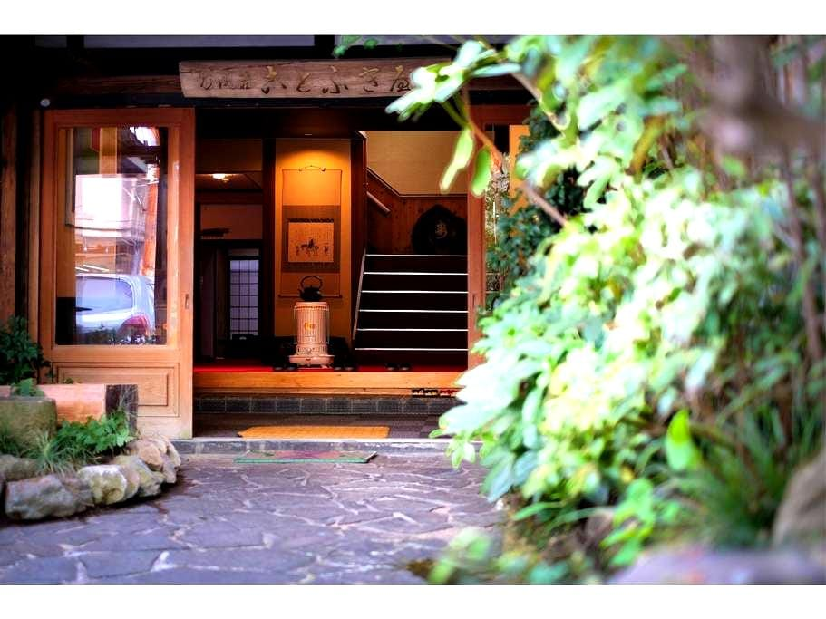 Kotobuki Global Inn - Ureshino-shi - Pousada