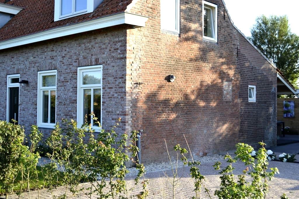 appartement zeewier  - Oostkapelle - Huoneisto
