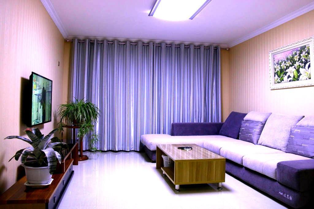 北戴河自驾休闲两室两厅公寓 - Qinhuangdao - Departamento