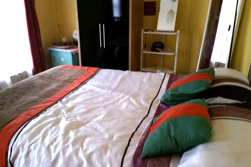 Lovely Room in Dublin City Centre - Dublin - Haus
