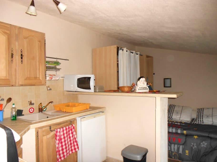 studio - Fontvieille - Apartment