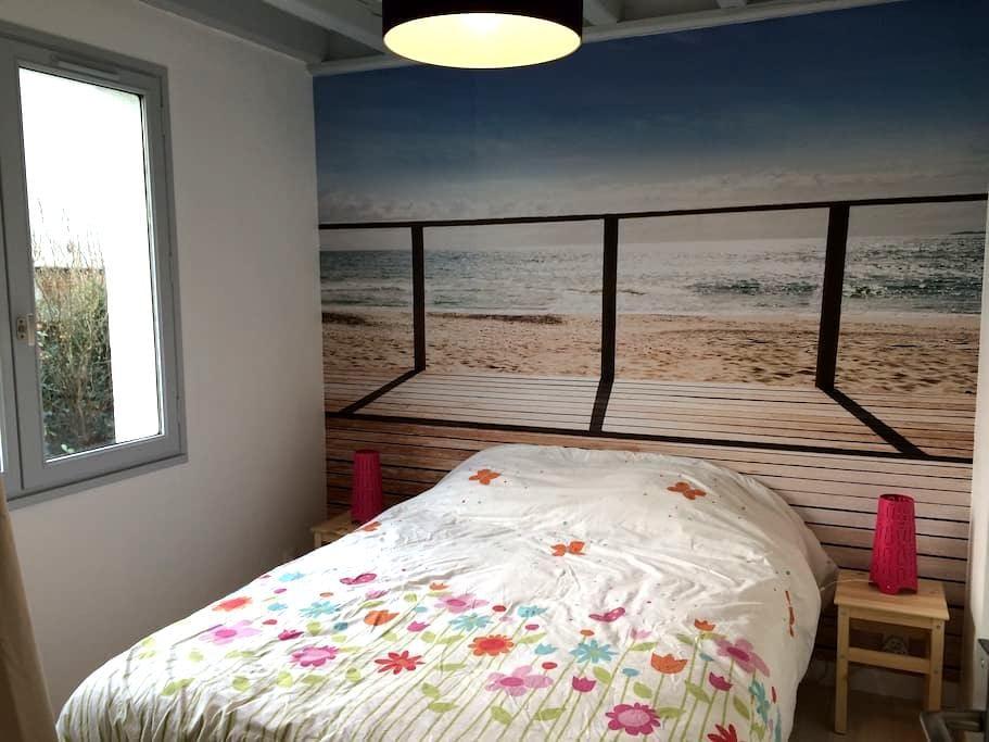 Chambre Zen - proche mer - Douvres-la-Délivrande - บ้าน