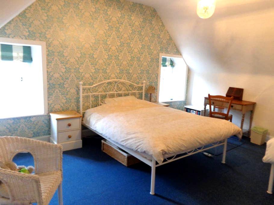 Rosemary Cottage - Sanquhar