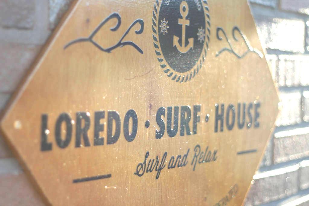 The closest to the Beach - Loredo