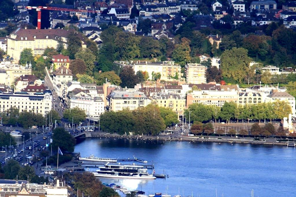 Bellevue!-Studio at the LAKE - Zurich - Flat