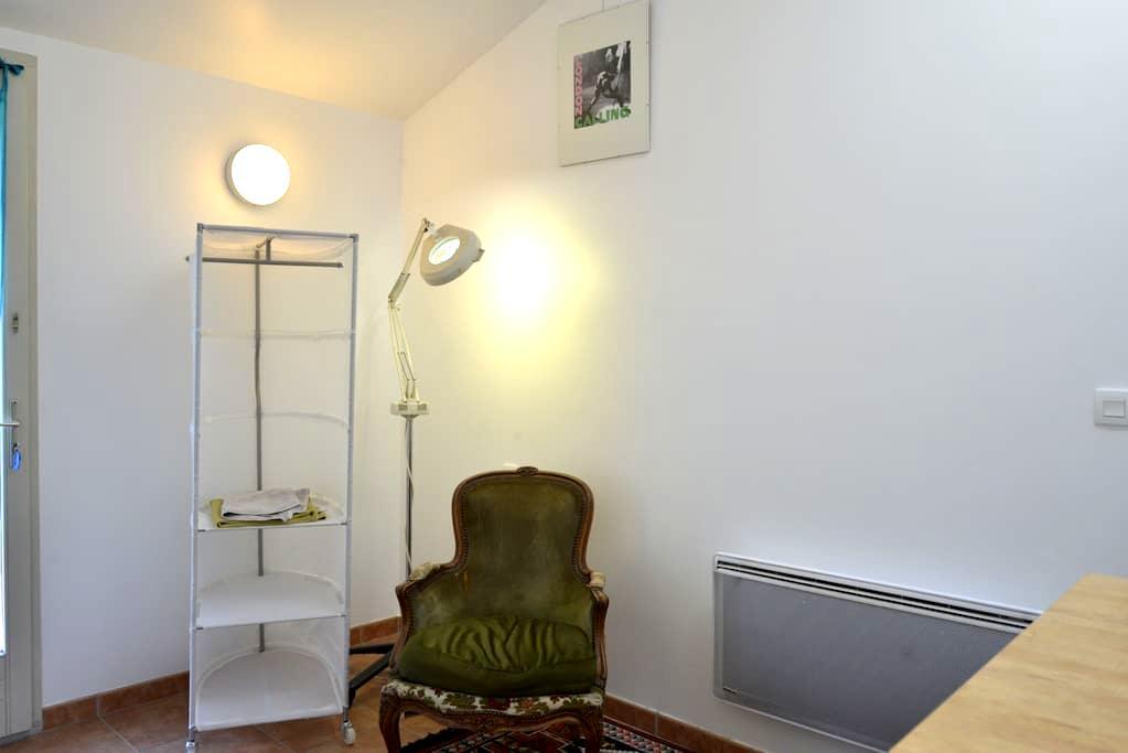 Studio au calme! - Eybens - Apartamento