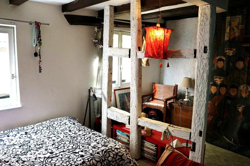 Chambre calme - Petite France - สตราสบูร์ก - ที่พักพร้อมอาหารเช้า