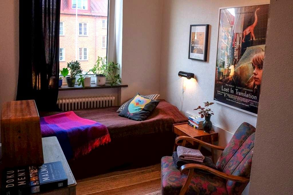 Small and cosy room - Malmö - Appartement