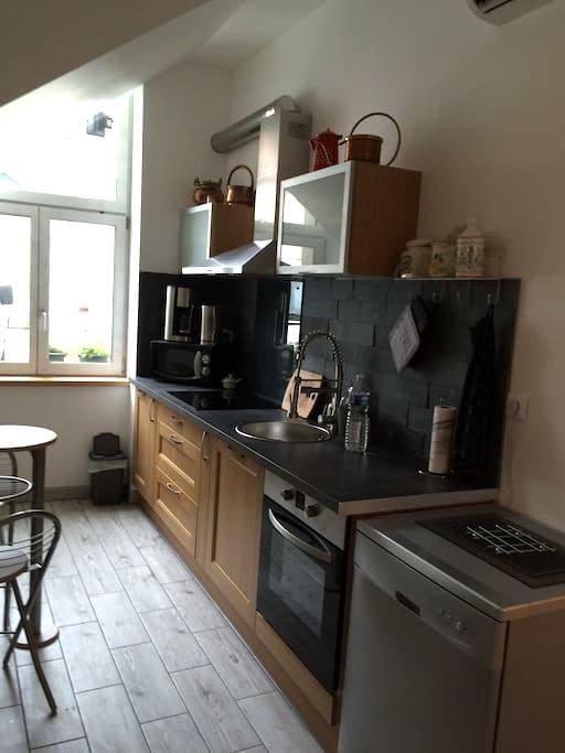 Appartement independant - Châtenay-sur-Seine - Apartamento