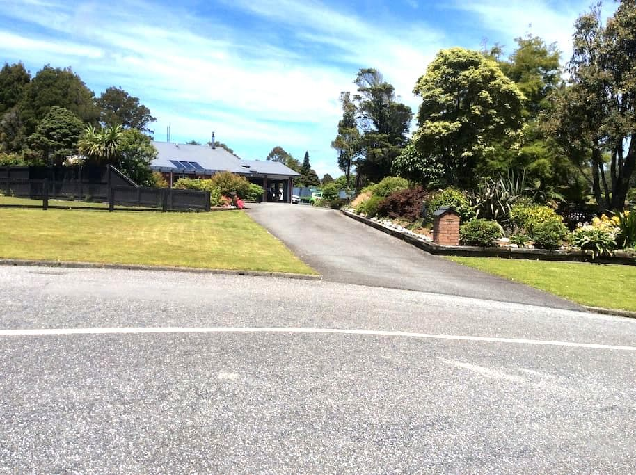 Modern, warm and friendly home - Greymouth - Casa
