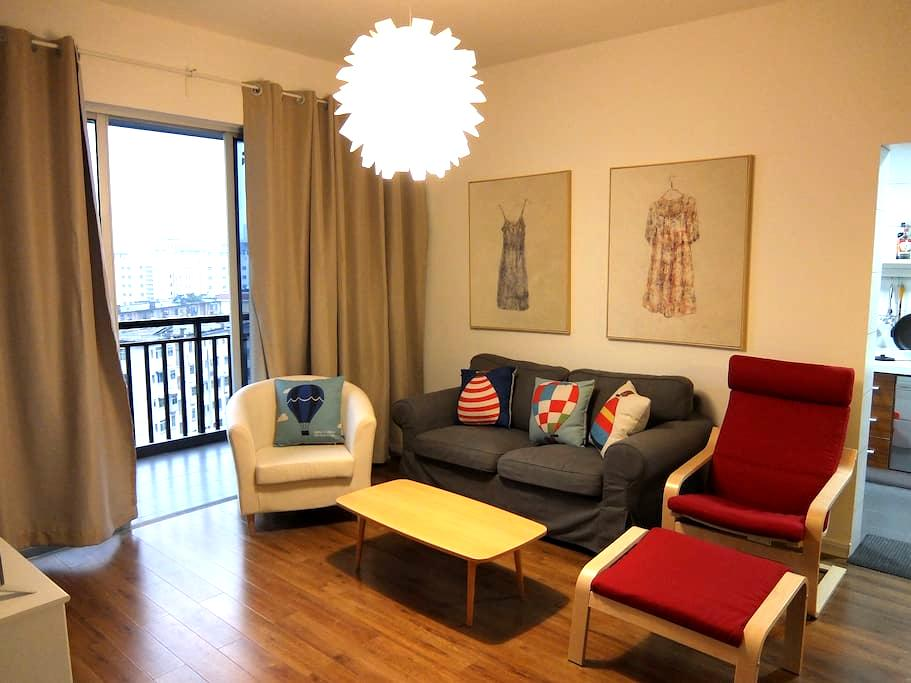 Cosy,sunny 2 room apartment阳光小两居 - Nanning - Appartement