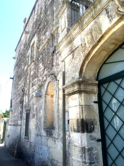 Masseria Fortificata near Otranto - Palmariggi - Apartamento