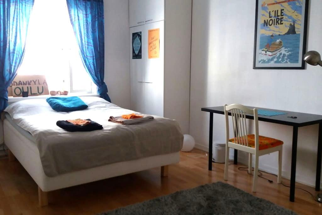 Kiva huone aivan keskustassa - Oulu - Huoneisto