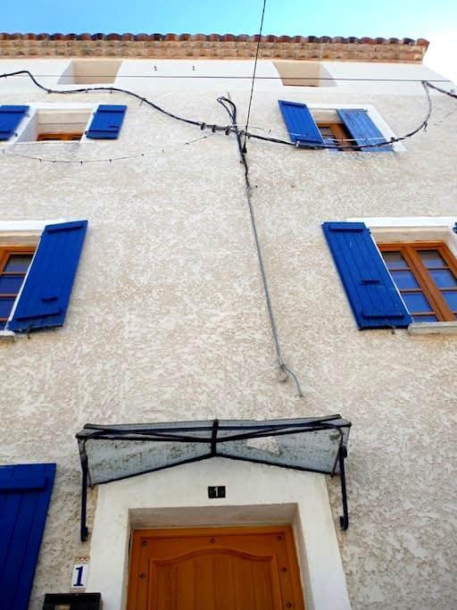 Maison de Village 1, Canal du Midi - Argeliers - Rumah