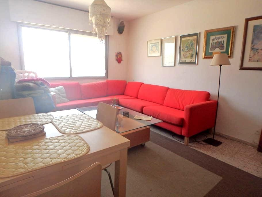 Cozy Apartment in Convenient Locale - Jerusalem - Apartament