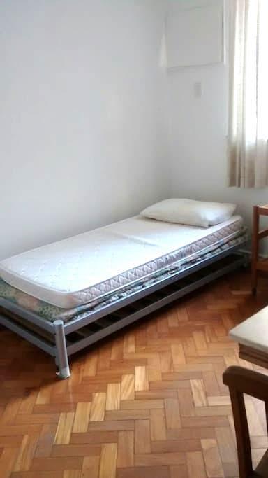 Quarto aconchegante - Rio de Janeiro - Lägenhet